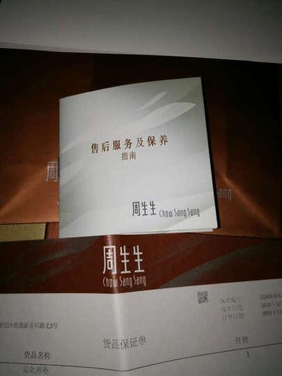 周生生 CHOW SANG SANG 黄金足金本命佛千手观音菩萨吊坠男女款 89230P 2.7克 晒单图