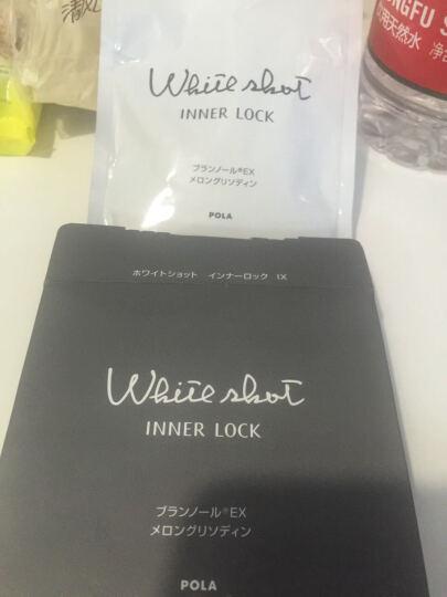 【全球购】日本原装进口 POLA 宝丽 抗糖丸/ POLA  黑BA抗糖化口服液 12支/一盒 晒单图