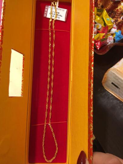 福强珠宝 黄金项链 女款足金999水波纹项链 百搭结婚项链 配吊坠项链 情人节礼物 A1006 6.37克 约46cm 晒单图
