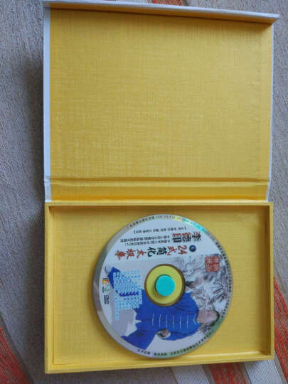 李德印:24式简化太极拳(DVD) 晒单图