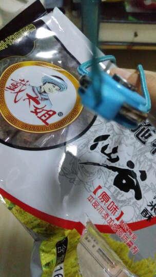 【恩施馆】湖北恩施特产米花酥 土家特色米花糖休闲零食 椒盐味荫米酥300g 晒单图
