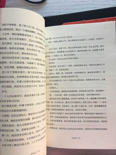 最漫长的那一夜(第2季)(京东专供作者亲笔签名版) 晒单图