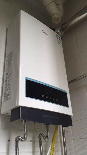 美的(Midea) 6年质保三档变升 燃气热水器(天然气)JSQ30-16WH5D(T) 晒单图