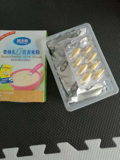 英吉利(yingjili) 乳钙DHA钙液体钙软胶囊 dha钙片 英吉利乳钙 30粒/盒 1盒乳钙低糖夹心软糖 晒单图