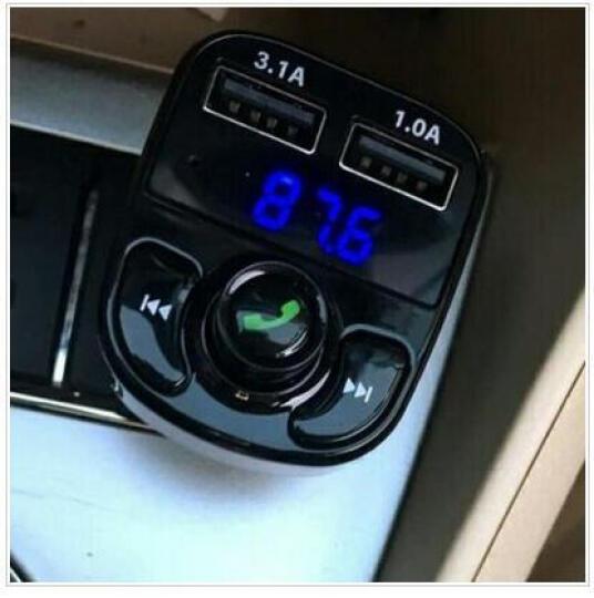 现代车载蓝牙MP3音乐播放器车载mp3汽车点烟器FM发射器蓝牙免提电话 主机+8G内存卡+线 晒单图