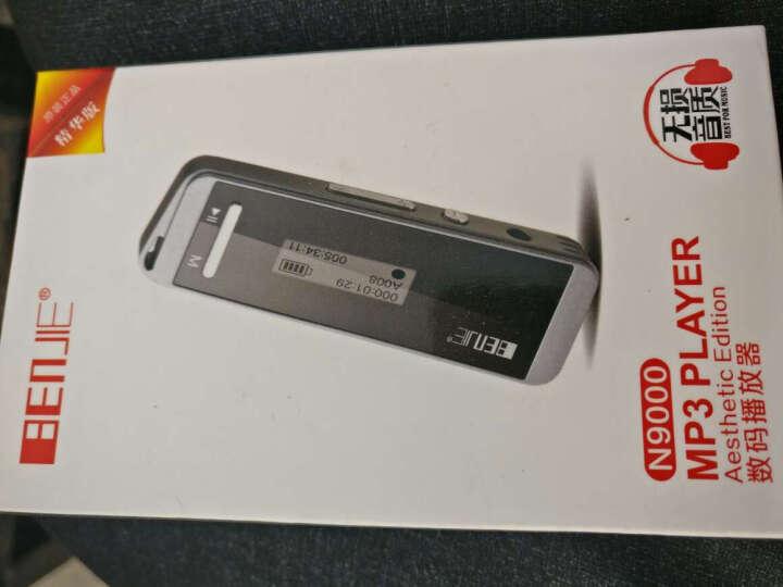 炳捷N9000 随身听mp3 学生 迷你有屏 运动便携mp3跑步 hifi无损音乐播放器 玫瑰金16G 晒单图