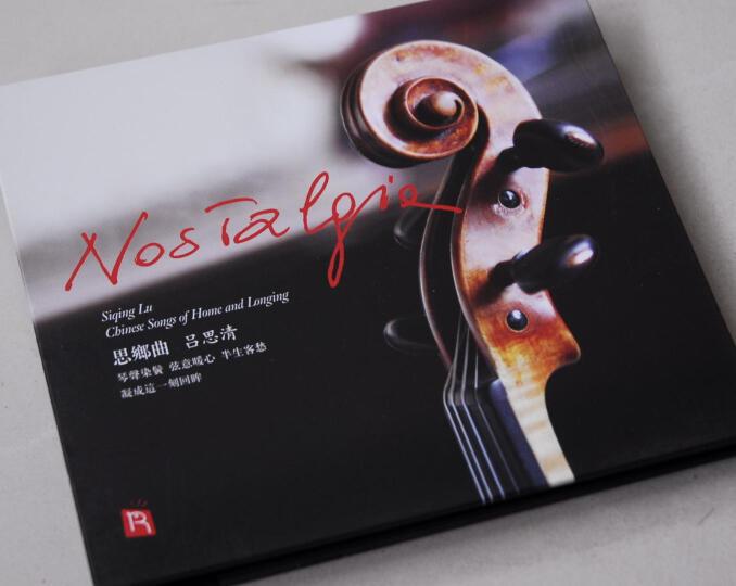 瑞鸣·吕思清:思乡曲(小提琴中国作品CD) 晒单图