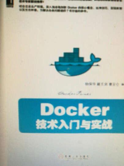 Docker技术入门与实战 晒单图