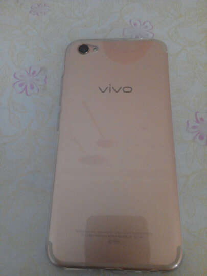 vivo X9 全网通 4GB+64GB 移动联通电信4G手机 双卡双待 玫瑰金 晒单图
