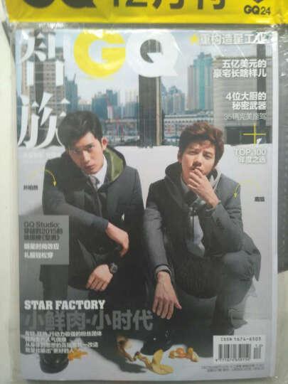 智族GQ 时尚杂志 赠送鹿晗海报一张 2015年12月刊  晒单图
