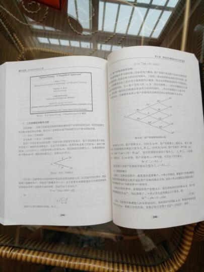 量化投资 数据挖掘技术与实践(MATLAB版 附光盘) 晒单图