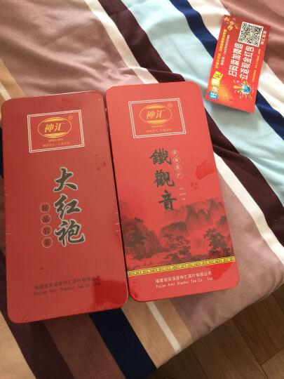 神汇 大红袍 茶叶 岩茶 乌龙茶 两盒礼盒装308g 晒单图