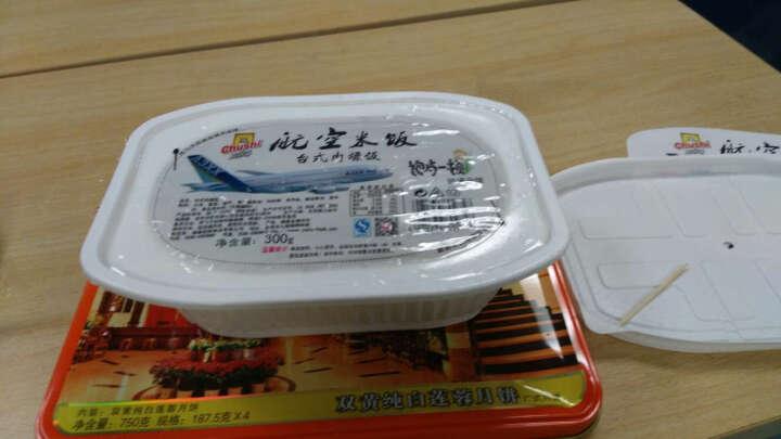 厨师 自热航空米饭户外方便速食自加热快餐盒饭8种口味 台式牛肉 晒单图