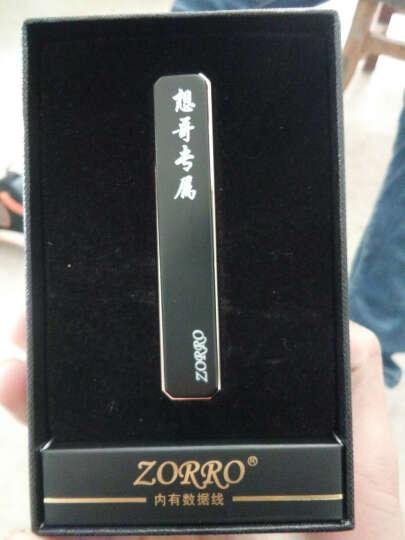 佐罗ZORRO充电打火机 USB充电点烟器防风金属创意个性电子点烟器 幻彩1 晒单图