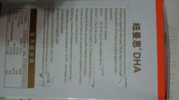 纽曼思 DHA藻油软胶囊儿童型 90粒原装进口 晒单图