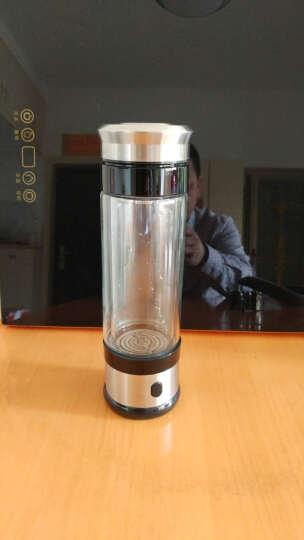 富氢杯 富氢水杯 充电便携式 高浓度负氢养生杯水素水杯 黑色款 晒单图
