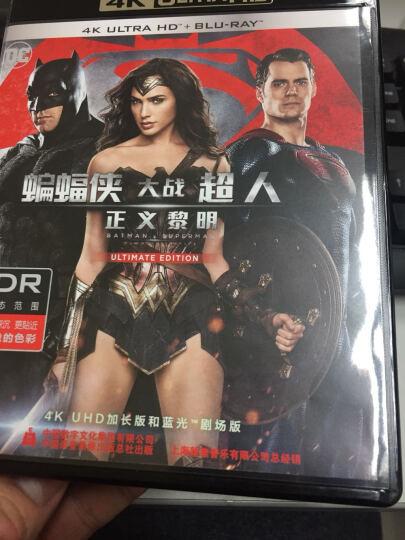 蝙蝠侠大战超人:正义黎明 4K UHD加长版 + 蓝光剧场版(蓝光碟 BD100+BD50) 晒单图