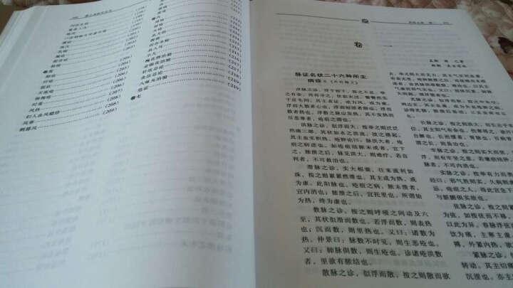 薛立斋医学全书 晒单图