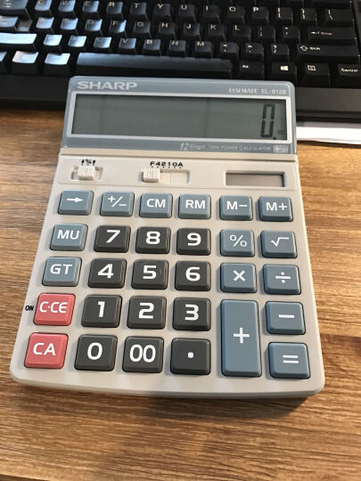 SHARP /夏普EL-8128 彩色计算器 大屏幕 大按键 显示屏幕调节 灰色 晒单图