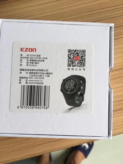 宜准(EZON)男女情侣智能电子心率监测表跑步计步户外运动防水手表 gps轨迹图 E1S 女款-E1S荧光绿 晒单图