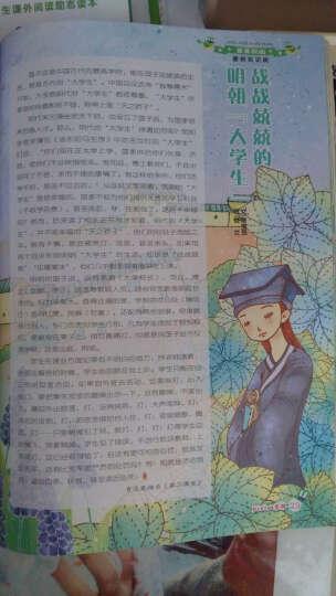 意林少年版合订本(2015年01-03·总第五十二卷) 晒单图