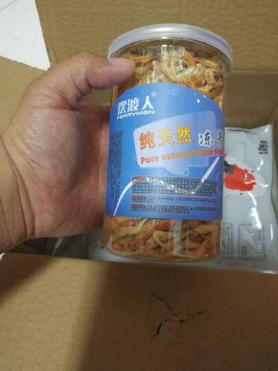 彩锦王(KOIKING)鱼粮中大型鱼食锦鲤色扬配方鱼饲料上浮型5kg(5.0mm) 晒单图