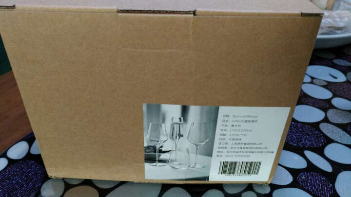 BORMIOLI ROCCO波米欧利意大利进口水晶玻璃水杯办公家用喝水杯套装无铅绿茶杯果汁饮料啤酒杯 6只装450ML矮款+不锈钢杯架 晒单图