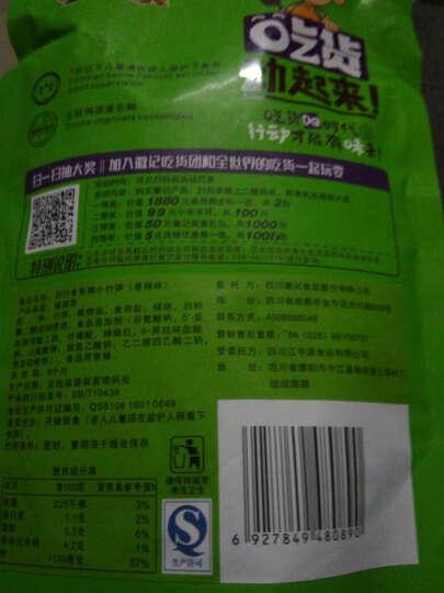 徽记香辣川菜258g 川味麻辣休闲零食 金针菇 晒单图