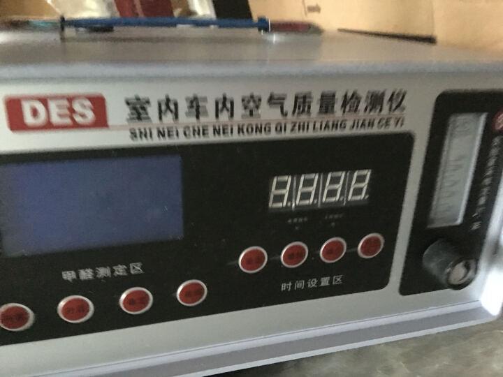 德耳斯 多功能检测仪甲醛检测空气质量检测仪带电源PM2.5检测双流量显示仪器 12V可充电池配车用线可测PM2.5 晒单图