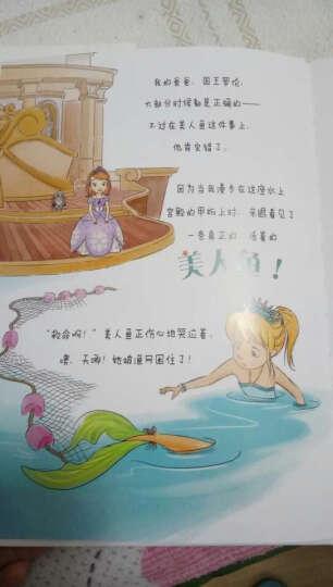 小公主苏菲亚纯美绘本系列:拯救美人鱼 晒单图
