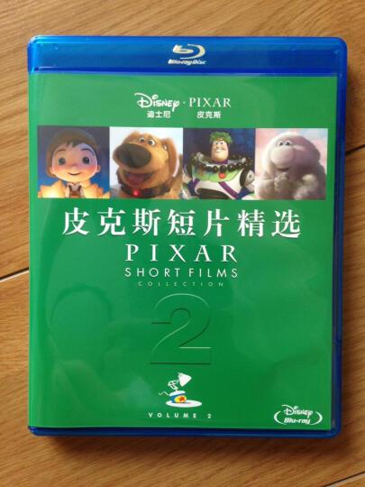 皮克斯短片精选2(蓝光碟 BD)(京东特价专卖) 晒单图