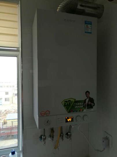 圣都阳光 A2燃气壁挂炉一级能效 分段冷凝壁挂炉天然气家用采暖洗浴两用热水暖气地暖锅炉采暖炉 一级能效24KW/预售 天然气 晒单图