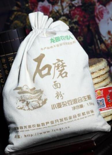 【柳林馆】龙园农耕人 石磨面粉 无纺布袋2.5kg  小麦杂粮混合生粉 仅面条食用 晒单图
