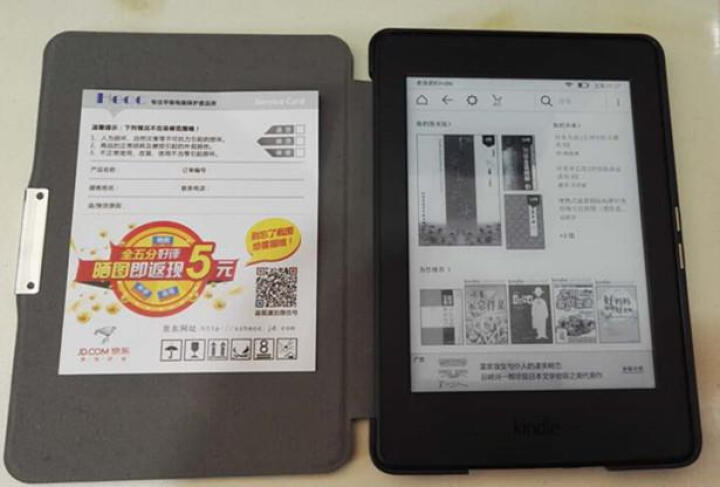 Hecc Kindle保护套 Paperwhite3保护皮套899/958经典版电子书外壳 玫红 晒单图