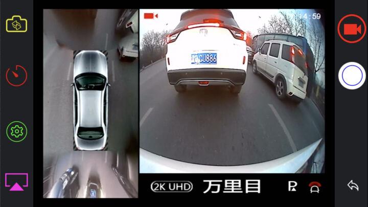 万里目(wanlimu) 360度全景行车记录仪4k超清夜视全景倒车影像摄像头系统 微光高清夜视通用款+协议解码盒+32G 中 晒单图