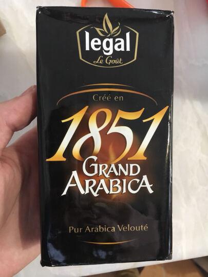 乐家Legal精选阿拉伯咖啡粉250克 晒单图