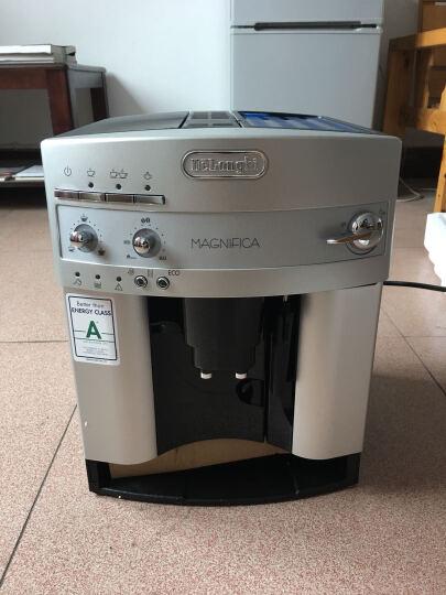 Delonghi 德龙 ESAM3200.S 进口全自动意式咖啡机 现磨咖啡机 【现货】银色ESAM3200.S 晒单图