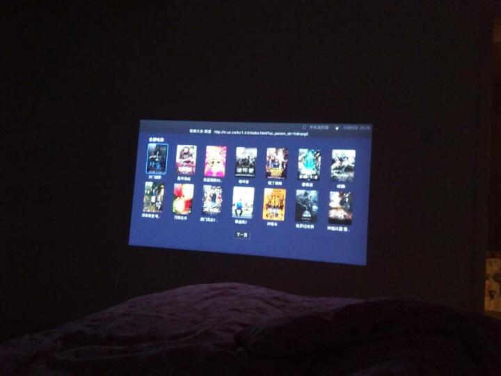 酷乐视(CooLux) X6S微型投影仪 高清家用便携办公智能手机投影机 X6标准版(商务办公 方形像素) 晒单图