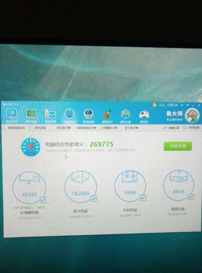 雷诺塔 六核i5 9400F/RX580-8G/256G固态吃鸡游戏台式电脑主机DIY组装机 晒单图
