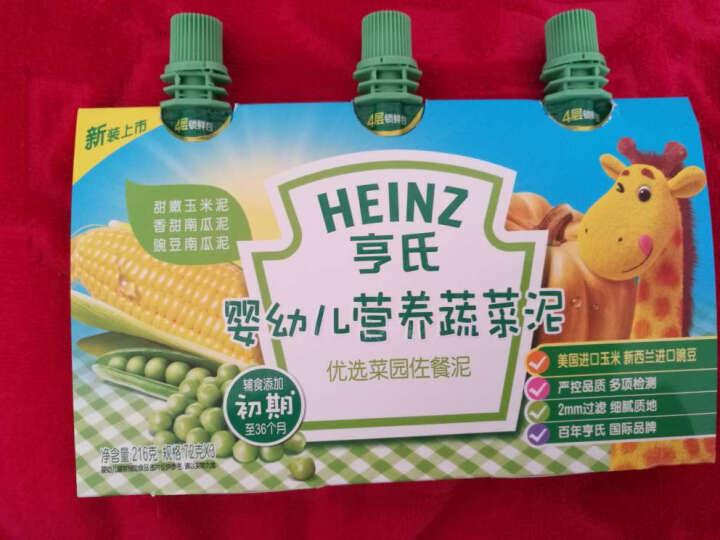 亨氏 (Heinz) 宝宝零食 婴儿果泥 婴幼儿营养蔬菜泥-优选菜园 (辅食添加初期-36个月适用)72g*3袋 晒单图