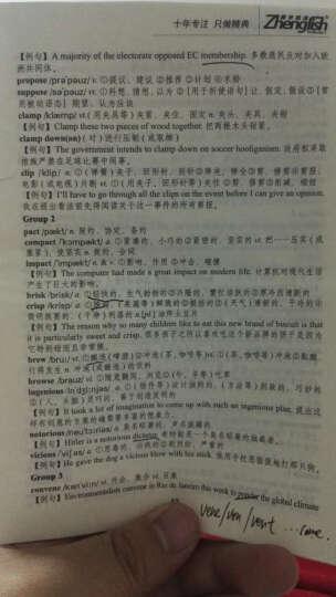 现货包邮 中国科学院博士研究生入学考试英语考试大纲及真题精解(2005-2018年) 晒单图