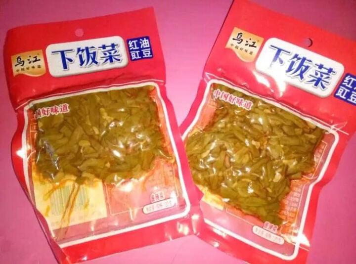 乌江 下饭菜红油榨菜 涪陵榨菜 腌制咸菜 大头菜 腌菜 佐餐 拌饭菜 小菜 凉菜丝 80g/袋 晒单图