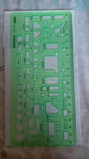 金丝猴 4301家具建筑模板   1:50/100/200比例建筑家俱模板 4357  (1:50建筑装修家具模版) 晒单图