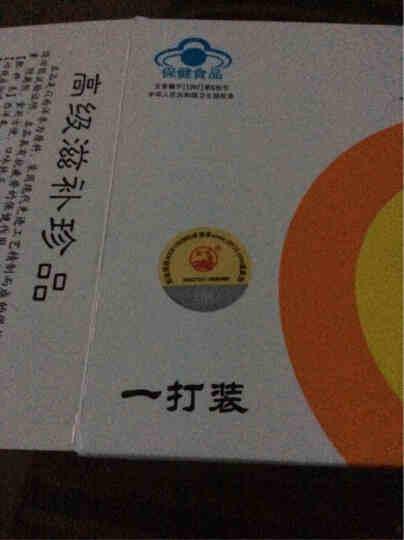 金日牌 美国洋参胶囊 0.5g/粒*12粒/盒*12盒白色简装包邮 晒单图