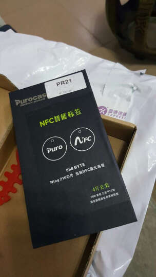 walnutt  智能标签NFC 适用于三星 galaxy nexus/ S5/note3 4色一套 晒单图