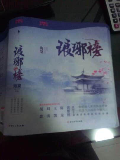 琅琊榜+玉阶辞+鹤唳华亭(共7册) 晒单图