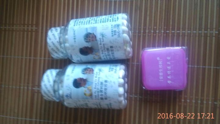 安普生邦利 维生素D钙软胶囊钙片vd补钙食品维生素d3液体钙成人中老年老人可搭天然钙片产品 2瓶共400粒 晒单图