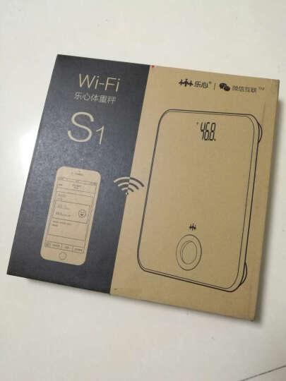 乐心 S1 电子秤 体重秤 智能电子称 WiFi数据传输 微信互联(优雅黑) 晒单图