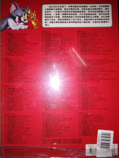 猫和老鼠(12DVD+方言版4DVD)(京东专卖) 晒单图