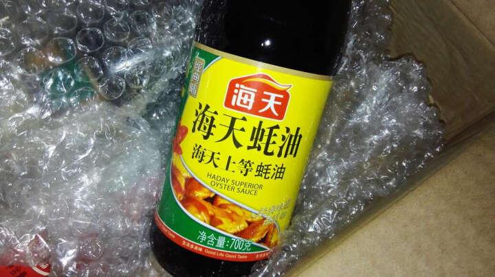 特点海天:貌似厨房用,蚝油买来和猪肉差不多?里脊价格超市图片